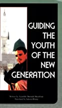 Best guiding the youth of the new generation Reviews