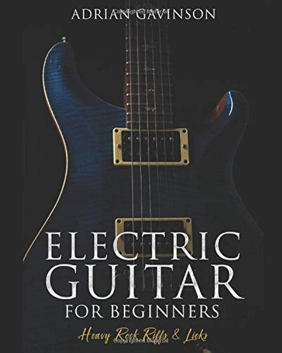 建てる内部紫のElectric Guitar For Beginners: Heavy Rock Riffs and Licks