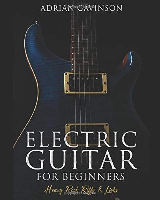 パーティションポルティコ鋼Electric Guitar For Beginners: Heavy Rock Riffs and Licks