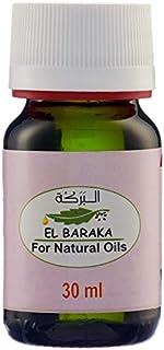 Al Baraka Perfume Oil with Violet Scent - 30 ml