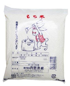 【もち米 精米】山形産 ひめのもち 1kg