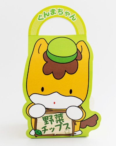 ぐんまちゃん野菜チップス 【ゆるキャラ グランプリ ぐんまちゃんの可愛いパッケージ♪】