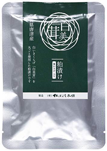 グレイスファーム 白美茸 粕漬 葉わさび入り 120g