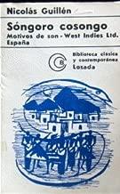 Songoro Cosongo Motivos De Son West Indies Ltd. España