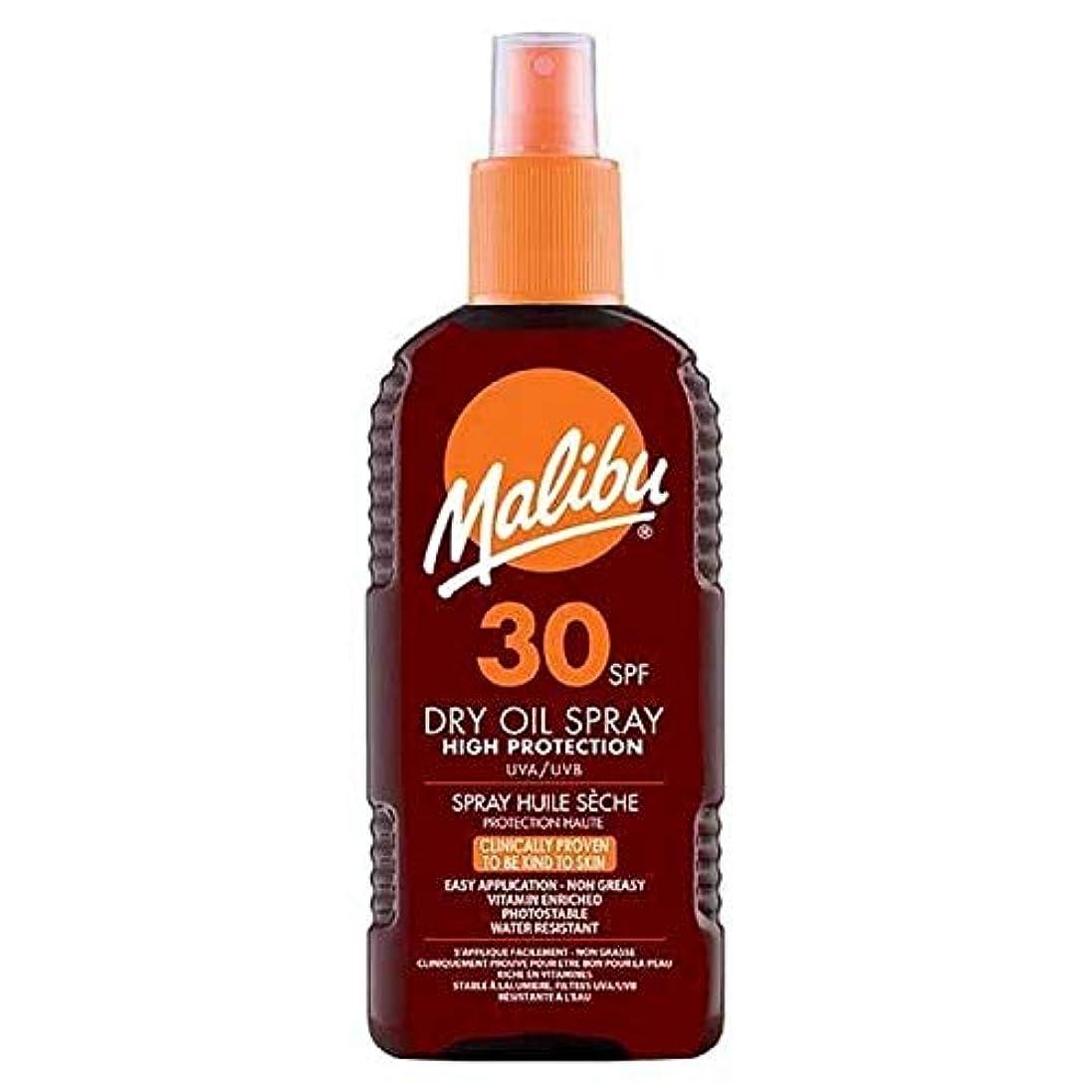 啓発する価格寄付[Malibu ] マリブSpf30ドライオイルスプレー200ミリリットル - Malibu SPF30 Dry Oil Spray 200ml [並行輸入品]