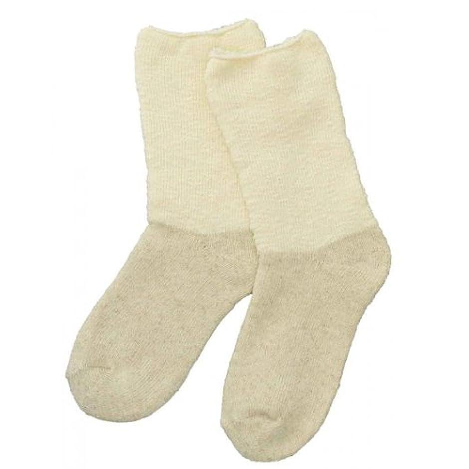 エール不利斧Carelance(ケアランス)お風呂上りのやさしい靴下 綿麻パイルで足先さわやか 8706CA-31 クリーム