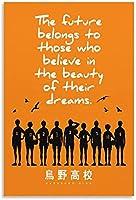 アートポスターハイキューアニメ感動的な引用ポスター装飾画キャンバス壁アートパネルリビングルームポスター寝室の絵画インテリア 40x60cm x1 フレームレス