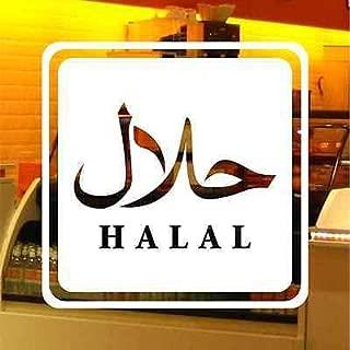 Vinyl Stickers 2 x Square Halal