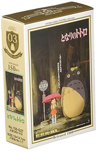 My Neighbor Totoro Studio Ghibli Poster Collection 150 Piece Mini Puzzle 150-G27 (japan import)