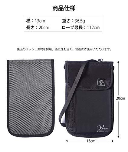『パスポートケース』