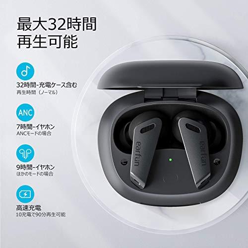 41KXQT bqzL-ノイズキャンセリング機能付きの「EarFun Air Pro」をレビュー。手が届きやすいANC完全ワイヤレスイヤホン