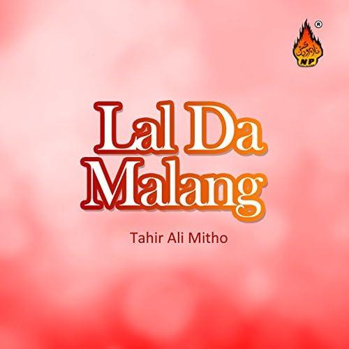 Tahir Ali Mitho
