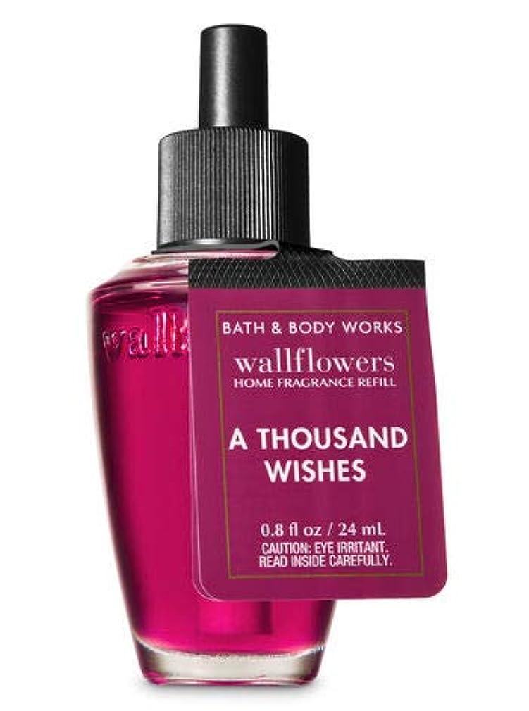 もっと少なくではごきげんようそして【Bath&Body Works/バス&ボディワークス】 ルームフレグランス 詰替えリフィル アサウザンドウィッシュ Wallflowers Home Fragrance Refill A Thousand Wishes [並行輸入品]