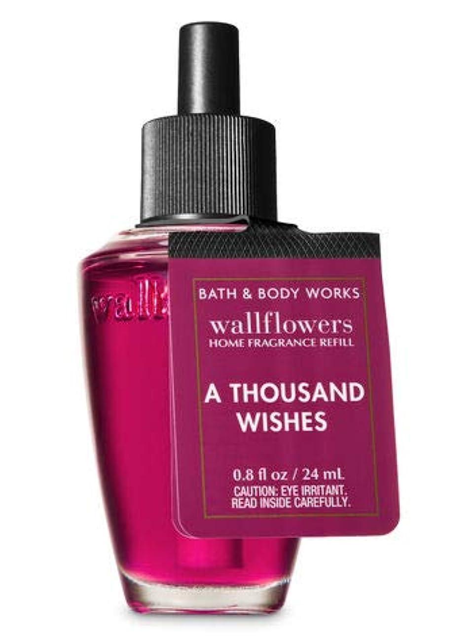 したがってアートつかいます【Bath&Body Works/バス&ボディワークス】 ルームフレグランス 詰替えリフィル アサウザンドウィッシュ Wallflowers Home Fragrance Refill A Thousand Wishes [並行輸入品]