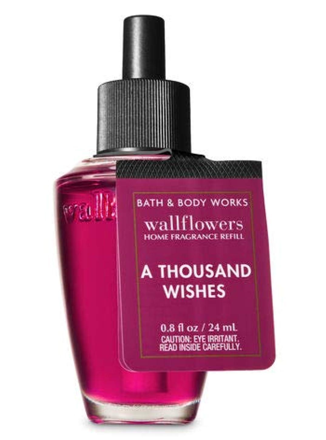お香マウスおとうさん【Bath&Body Works/バス&ボディワークス】 ルームフレグランス 詰替えリフィル アサウザンドウィッシュ Wallflowers Home Fragrance Refill A Thousand Wishes [並行輸入品]