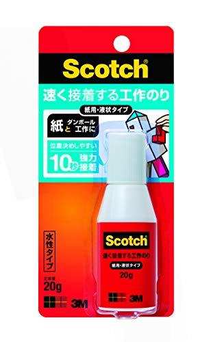 3M スコッチ 液体のり 速く接着する工作のり 紙工作用 液状 20g ACG-20