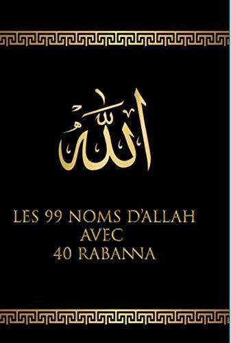 LES 99 NOMS D'ALLAH AVEC 40 RABANNA: carnet religieux contenant les 99 noms de Dieu (Asma ul Husna) avec 40 invocations (rabanna) (French Edition)