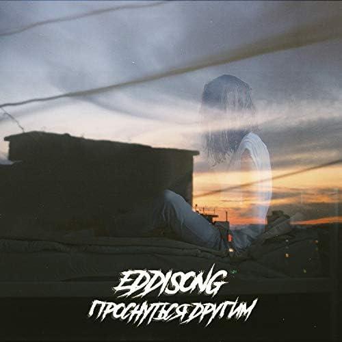 Eddisong