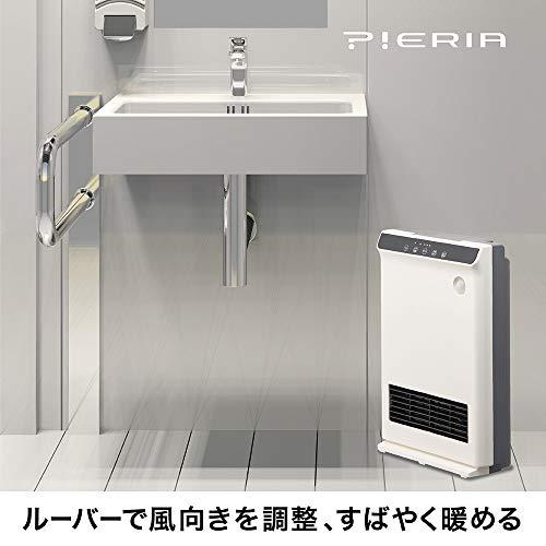 DOSHISHA(ドウシシャ)『人感センサー付き大風量セラミックヒータ』
