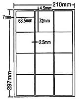 LDW12SC-3 OAラベル ナナワード (63.5×72mm 12面付け A4判) 3梱(レーザー、インクジェットプリンタ用。上質紙ラベル)マルチタイプ