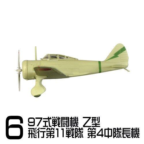 1/144スケール 航空ファン SELECT Vol.2 日本陸海軍戦闘機集 [6.97式戦闘機 乙型 飛行第11戦隊 第4中隊長機](単品)