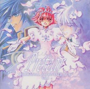 新白雪姫伝説プリーティア ― オリジナル・サウンドトラック Vol.1