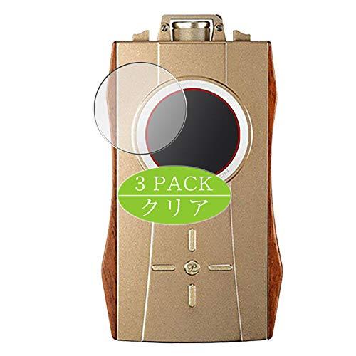 VacFun 3 Piezas HD Claro Protector de Pantalla Compatible con Luxury & Precision LP5 Ultra / LP5, Screen Protector Sin Burbujas Película Protectora (Not Cristal Templado) New Version