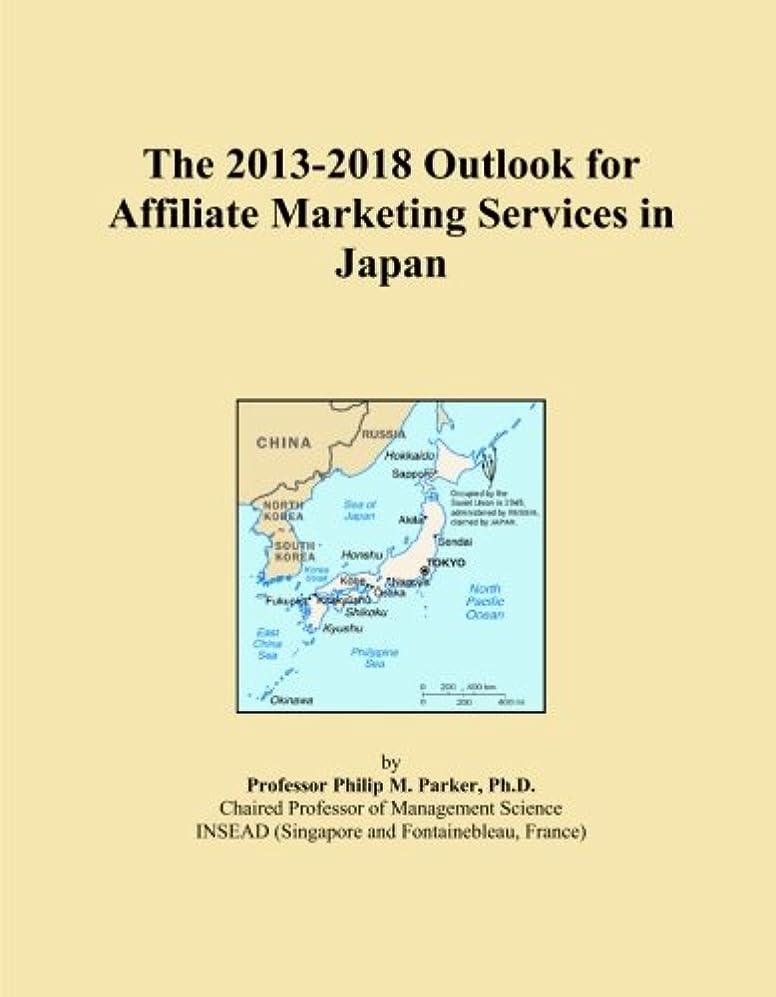 薄い実際にハウジングThe 2013-2018 Outlook for Affiliate Marketing Services in Japan