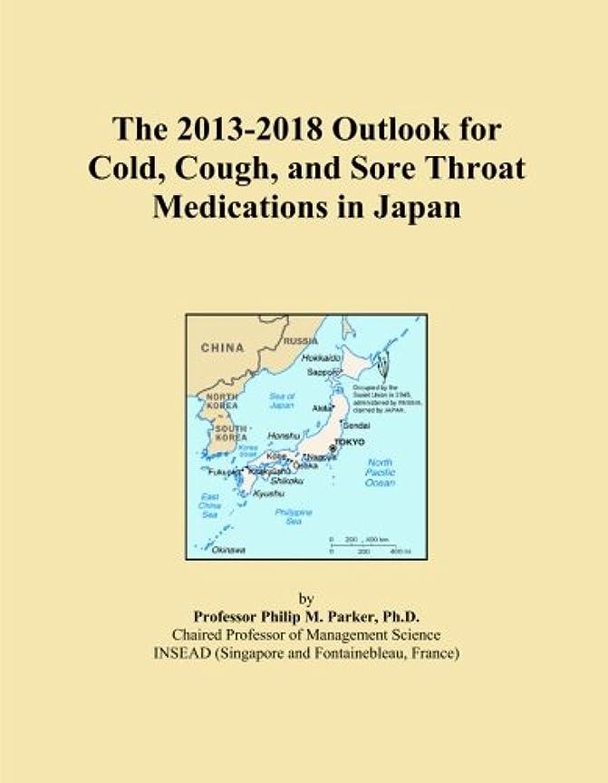 ポンペイチューブ苗The 2013-2018 Outlook for Cold, Cough, and Sore Throat Medications in Japan