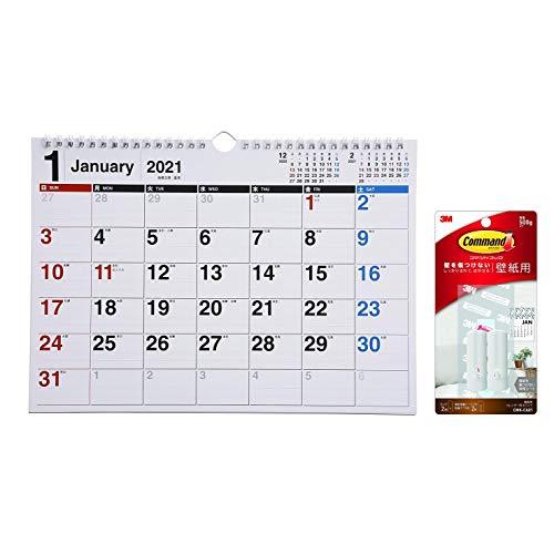 高橋 2021年 カレンダー 壁掛け A4 E61 ([カレンダー]) + 3M コマンド フック 壁紙用 カレンダー用 ホワイト 2個 CMK-CA01 セット