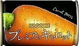 カゴメ プレミアムキャロット 糖度10・β-カロテン1.2倍 160g×30本