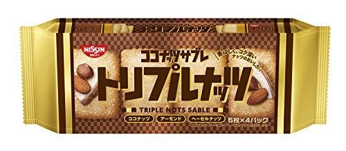 ココナッツサブレ トリプルナッツ 12袋