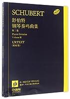 舒伯特钢琴奏鸣曲集(第3卷原始版原版引进)
