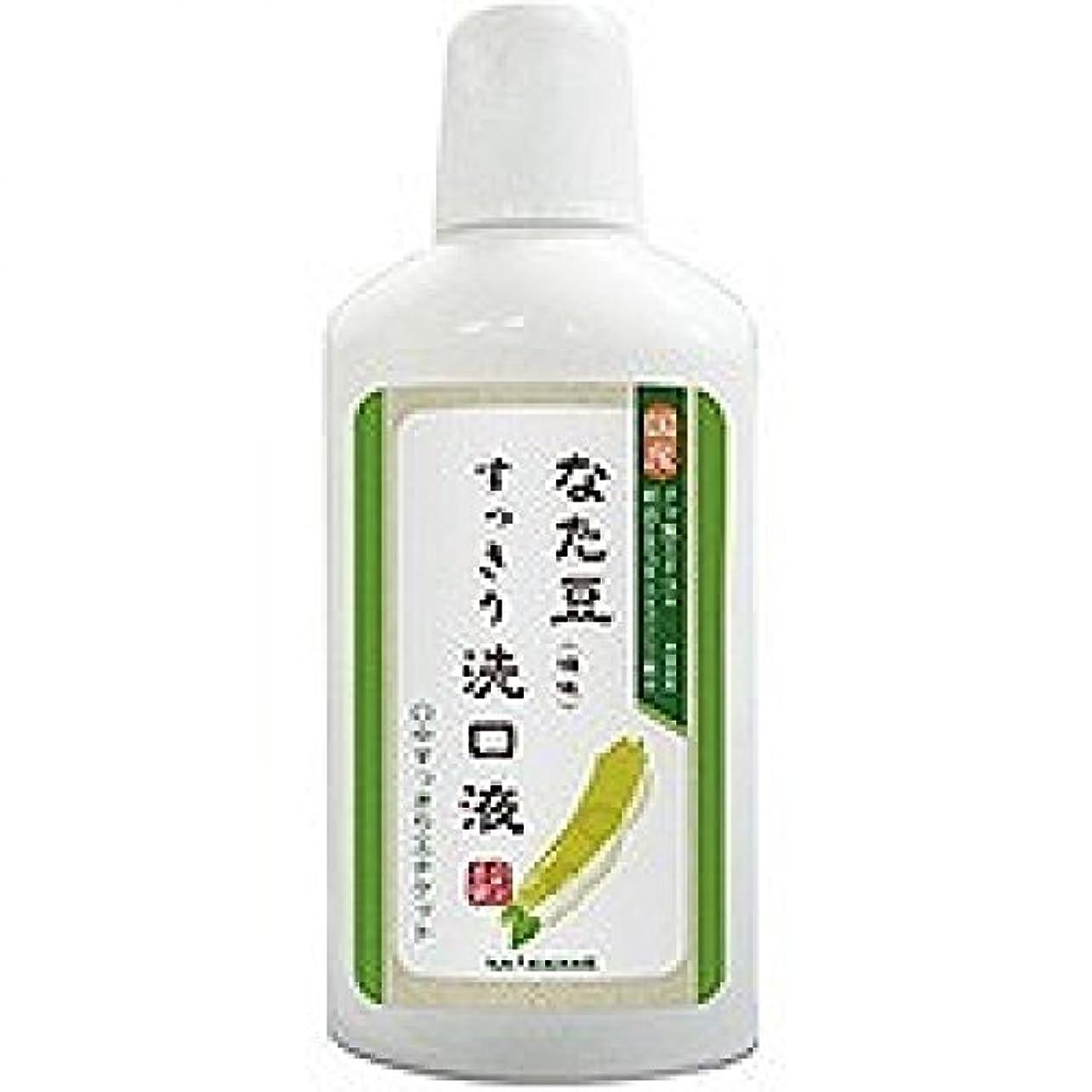 映画特に風なた豆 すっきり 洗口液(500ml)