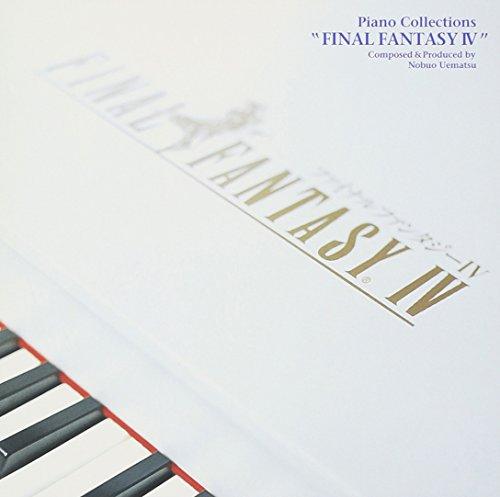 ファイナルファンタジー4 ピアノ・コレクションズ
