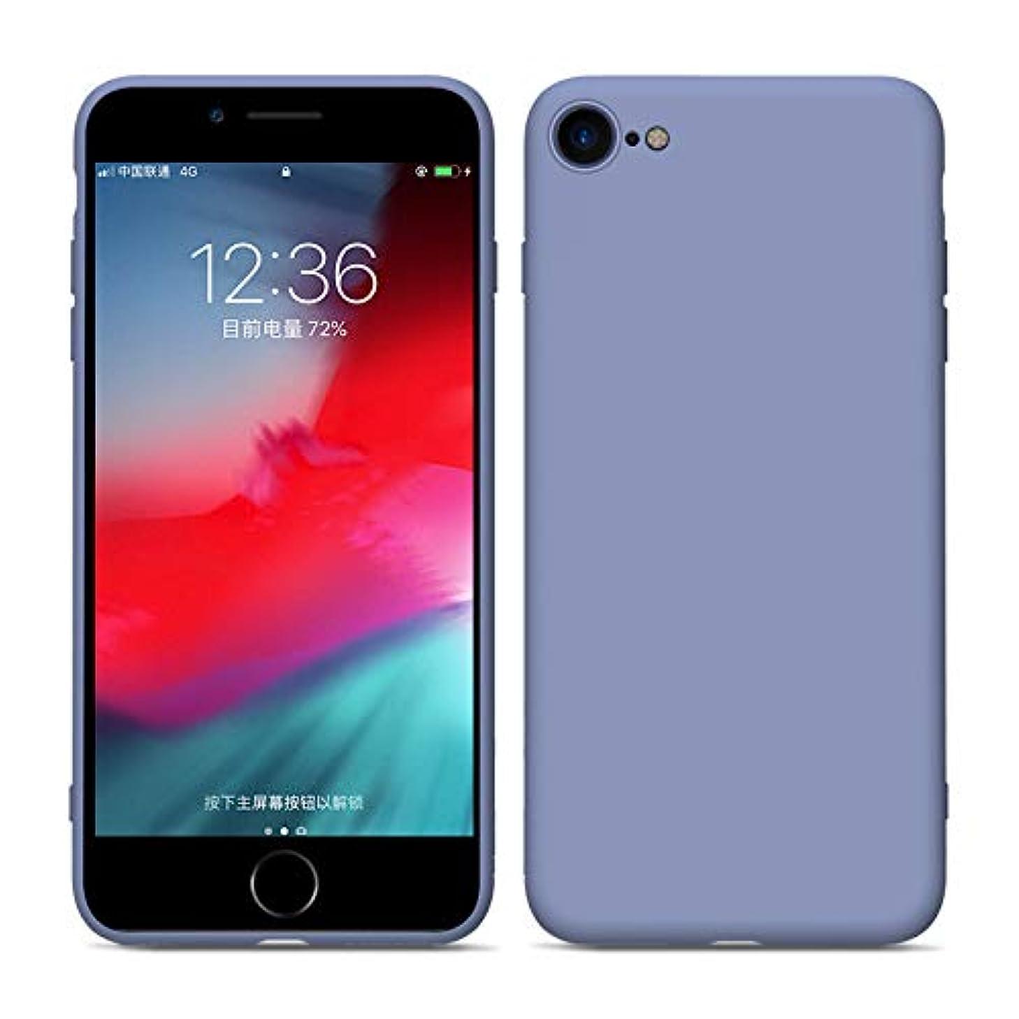 衛星狼マークダウンPANDA BABY iPhone 7/iPhone 8シリコンケース ワイヤレス充電対応 (パープル)