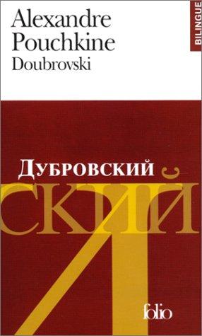 Doubrovski