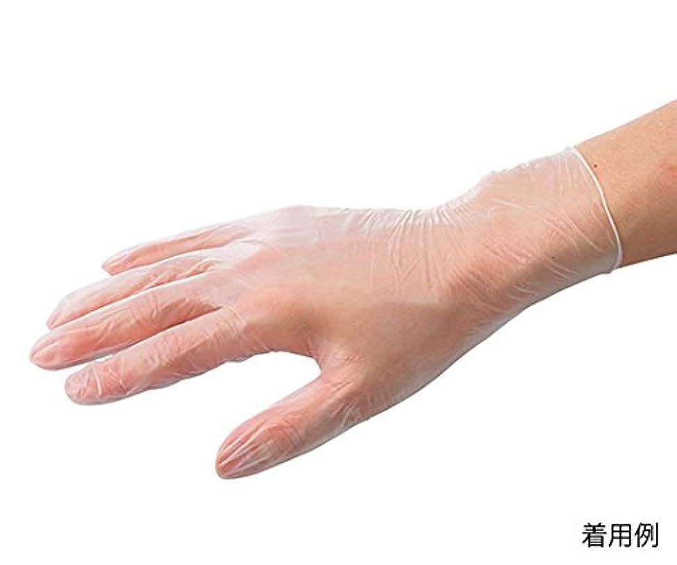 マングル真向こう患者ARメディコム?インク?アジアリミテッド7-3727-02バイタルプラスチック手袋(パウダー付き)M150枚入