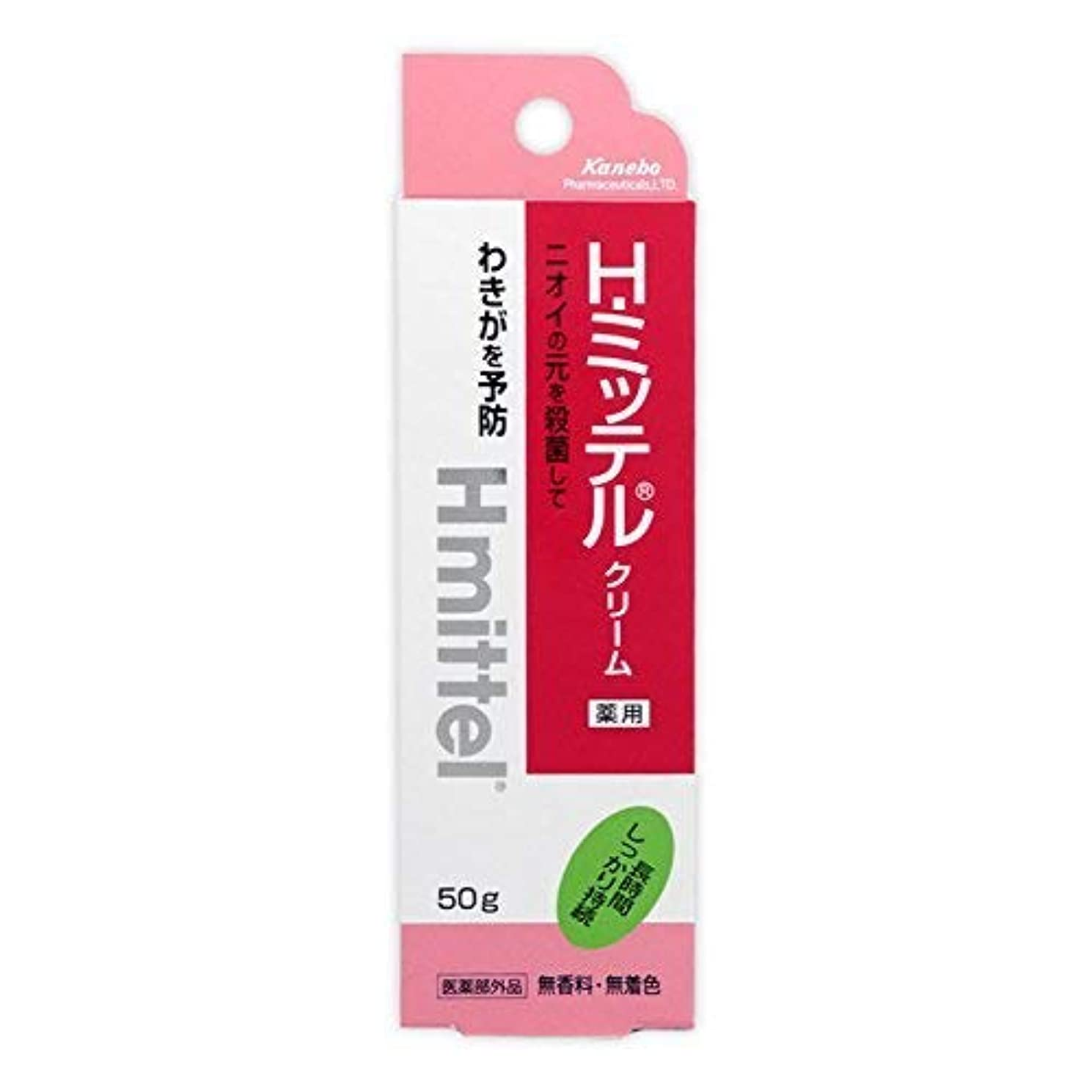 満了ケイ素バクテリア【クラシエ薬品】H?ミッテルクリーム 50g ×5個セット