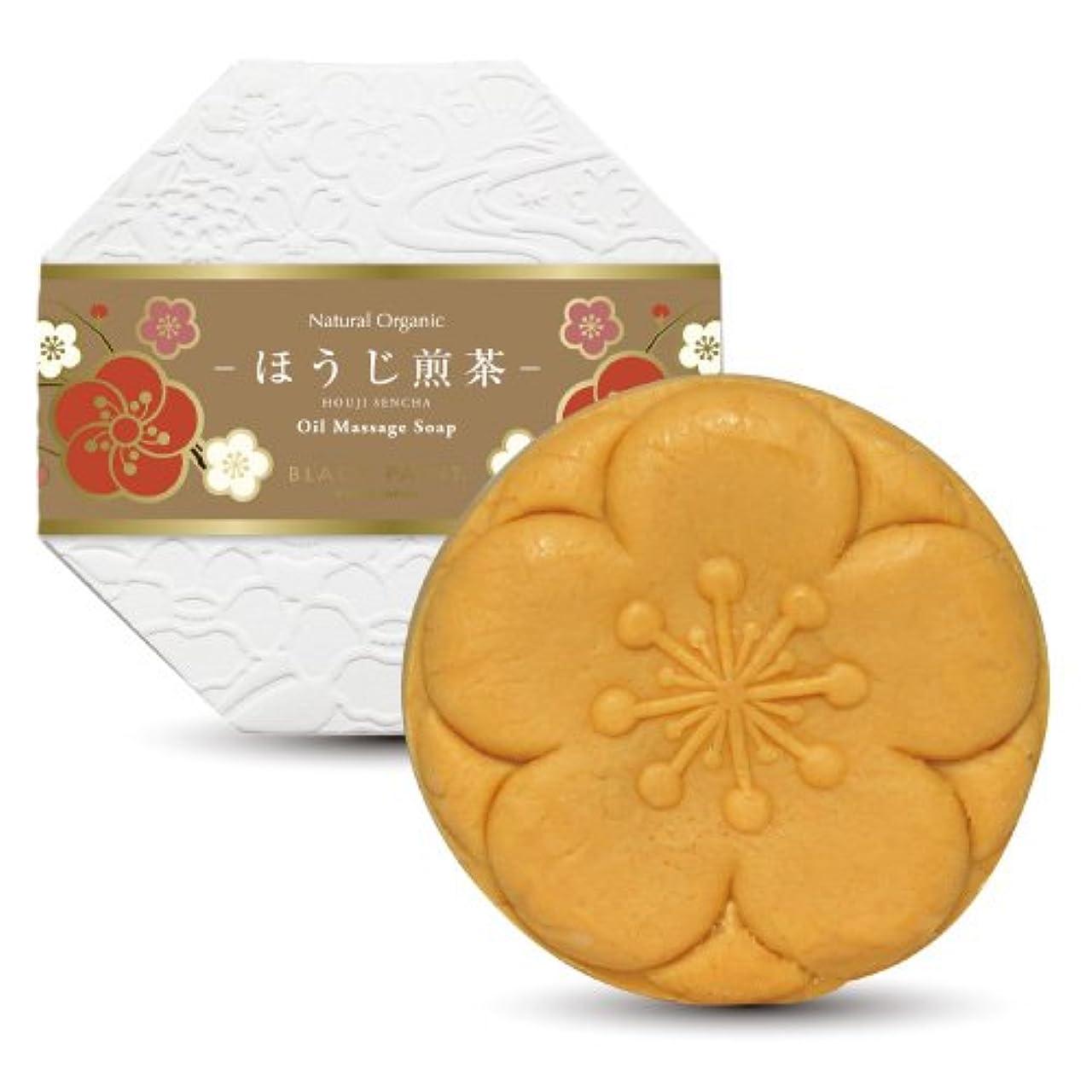 飽和する孤独京のお茶石鹸 ほうじ煎茶 120g 塗る石鹸