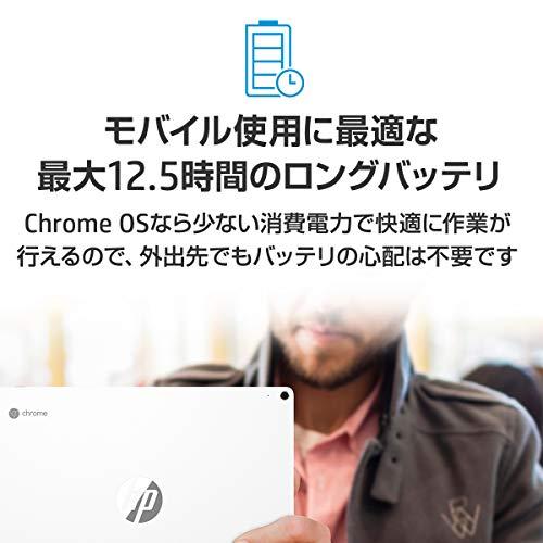 41KZsTtBYAL-HP公式週末限定セール!ついにChromebookは「x2」のPentiumモデルだけに…