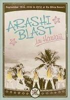 嵐/ARASHI BLAST in Hawaii 通常盤 嵐