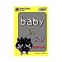 ゼネラルステッカー サンリオ バッドばつ丸 BABY in car ステッカー LCS-068