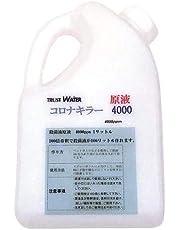 コロナキラー 超高濃度 大容量 4000ppm(1L) 40ppmに希釈で100L分 次亜塩素酸 (1ℓ)