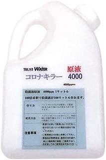 トラスト化学 コロナキラー 超高濃度 大容量 4000ppm (1L)40ppmに希釈で100L分 弱酸性次亜塩素酸水