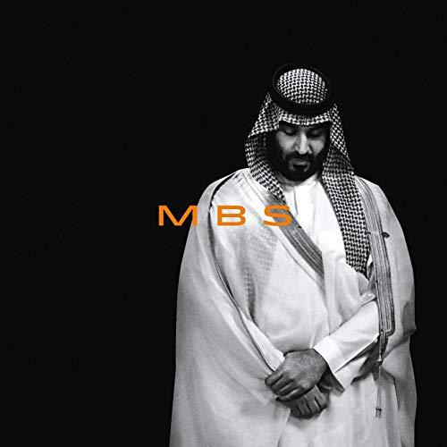 MBS Titelbild
