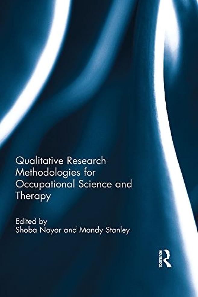 干し草チャネル血Qualitative Research Methodologies for Occupational Science and Therapy (English Edition)