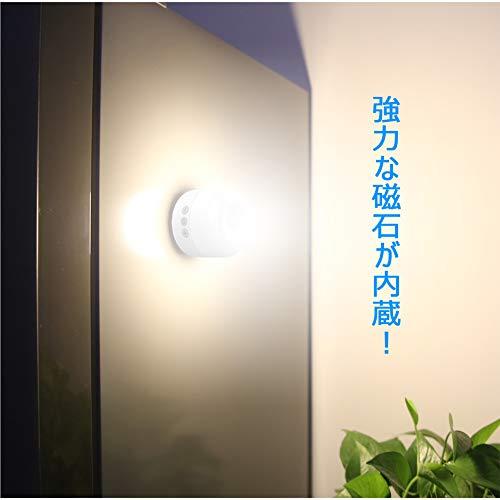 BeszingLEDランタン充電式3色切替無段階調光光色輝度記憶搭載5200mAh