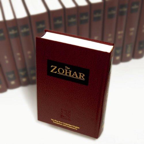 The Zohar (23-vol. set)