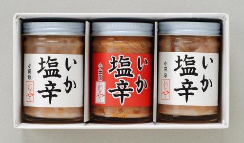 手造り いか 塩辛 3本箱入辛口の生漬×2本、 甘口の糀入(麹入)×1本